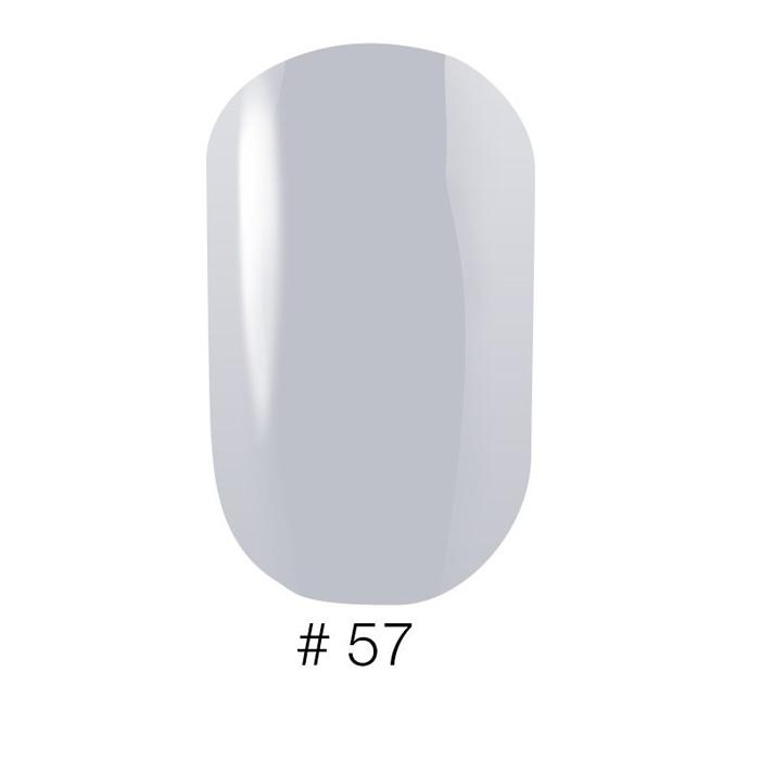Купить Лаки для ногтей Naomi, Лак для ногтей Naomi VinyTone VT57 12 мл