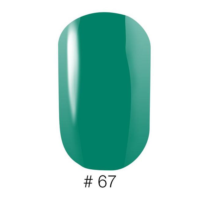 Купить Лаки для ногтей Naomi, Лак для ногтей Naomi VinyTone VT67 12 мл