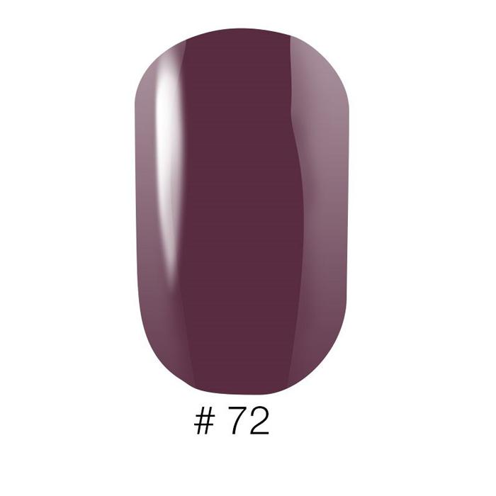 Лак для ногтей Naomi VinyTone 72 12 мл