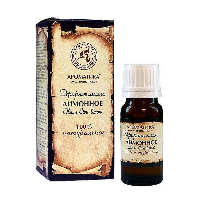 Купить Эфирные масла Ароматика, Эфирное масло Ароматика Лимонное 5 мл