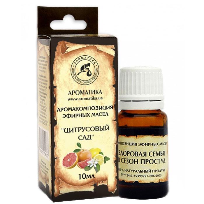 Купить Эфирные масла Ароматика, Эфирное масло Ароматика Аромакомпозиция Цитрусовый сад 10 мл