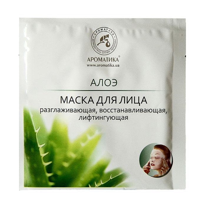 Купить Маски для лица Ароматика, Косметическая тканевая маска Ароматика алоэ 35 г
