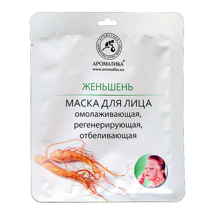 Купить Маски для лица Ароматика, Косметическая тканевая маска Ароматика женьшень 35 г