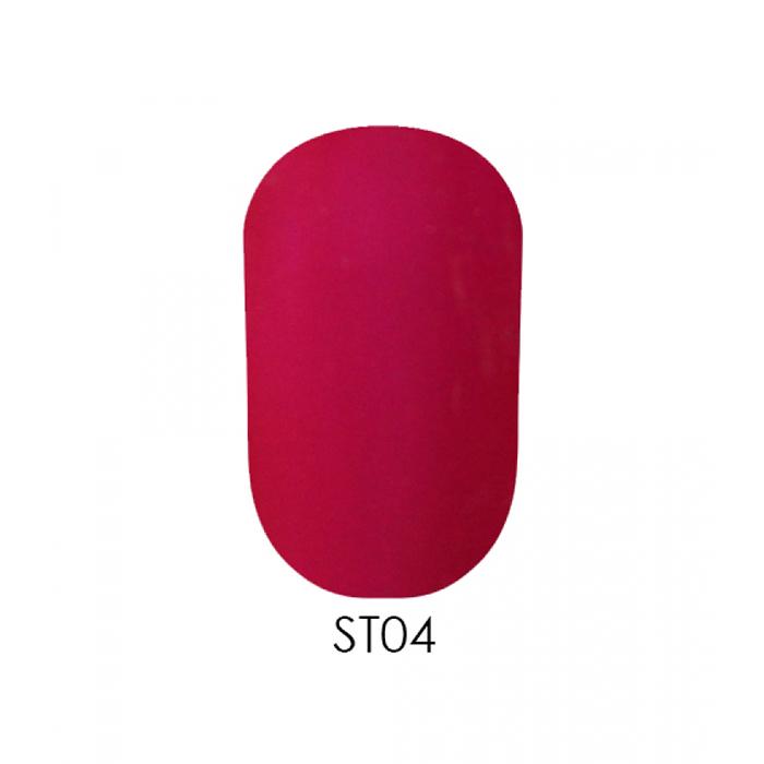Купить Гель-лаки Naomi, Гель-лак Naomi Soft Touch Collection ST 04 6 мл