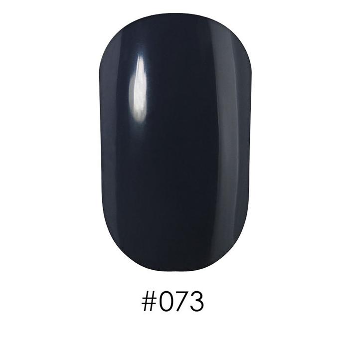Купить Лаки для ногтей Naomi, Лак для ногтей Naomi 073 12 мл