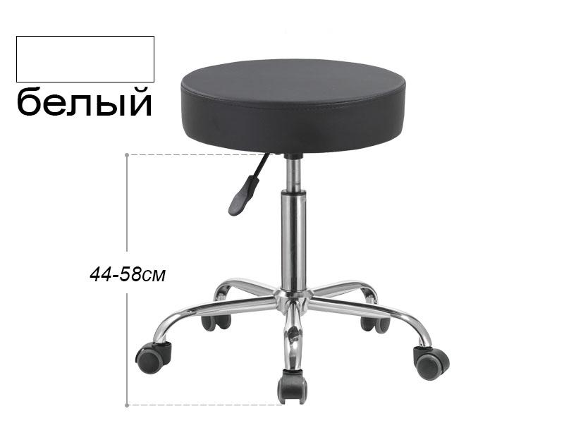 b.s.ukraine Стул для мастера B.S.Ukraine 105 белый 113801
