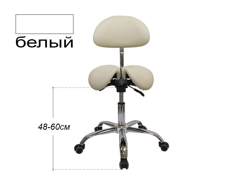 Купить Косметологическая мебель B.S.Ukraine, Стул-седло для мастера B.S.Ukraine 4008-1 с разделенным сидением со спинкой белый