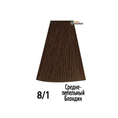 Купить Краска для волос Acme-Professional Acme-Professional, Краска для волос Acme-Professional Siena 8/1 средне-пепельный блондин 90 мл