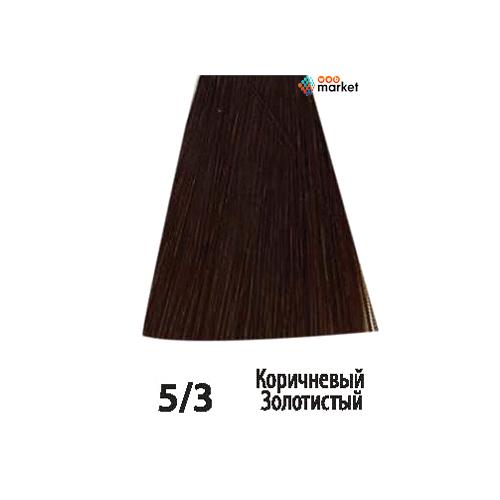 Купить Краски для волос Acme-Professional, Краска для волос Acme-Professional Beauty Plus 5/3 коричневый золотистый 75 мл