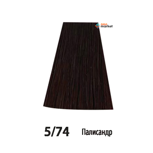 Купить Краски для волос Acme-Professional, Краска для волос Acme-Professional Beauty Plus 5/74 палисандр 75 мл