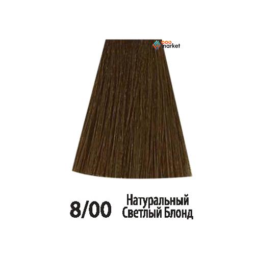 Купить Краски для волос Acme-Professional, Краска для волос Acme-Professional Beauty Plus 8/00 натуральный светлый блонд 75 мл