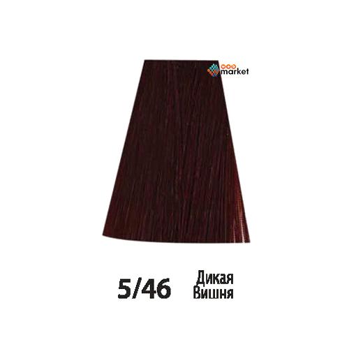 Купить Краски для волос Acme-Professional, Краска для волос Acme-Professional Beauty Plus 5/46 дикая вишня 75 мл