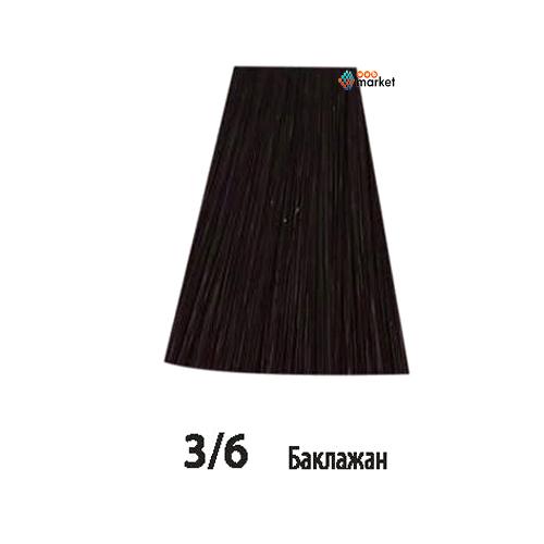 Купить Краски для волос Acme-Professional, Краска для волос Acme-Professional Beauty Plus 3/6 баклажан 75 мл
