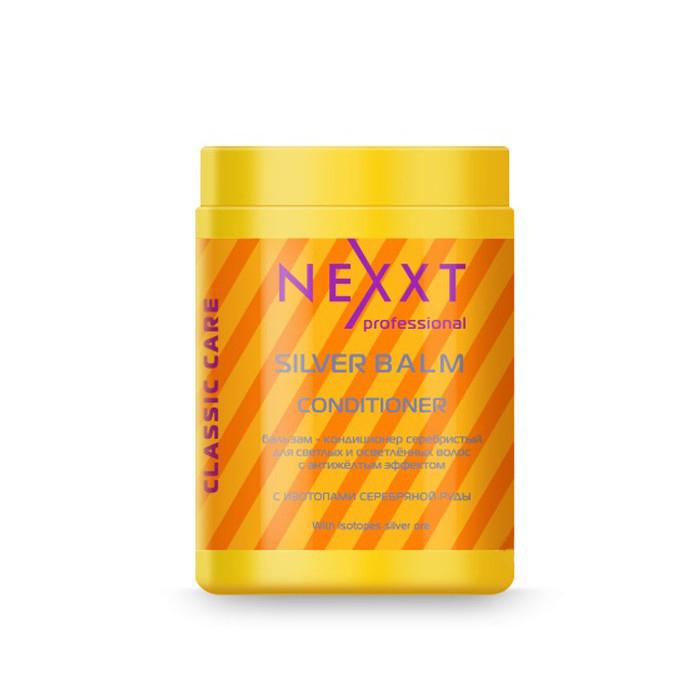 Купить Кондиционеры для волос NEXXT Professional, Бальзам-кондиционер Nexxt Professional серебристый для светлых и седых волос 1000 мл