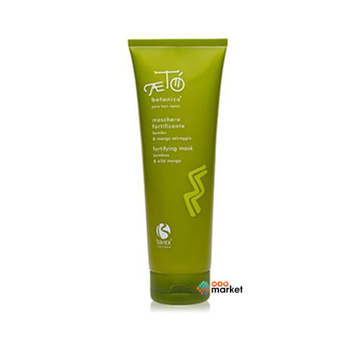 Купить Маски для волос Barex, Маска для волос Barex Italiana AETO Botanica с экстрактом бамбука и дикого манго 250 мл