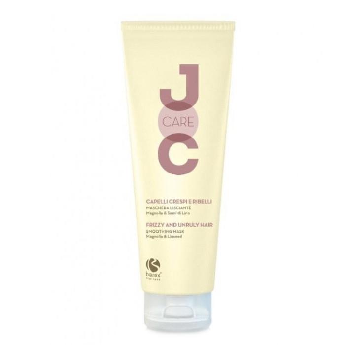 Купить Маски для волос Barex, Крем-маска для волос Bare xItaliana Joc Care разглаживающая с маслом семян льна и магнолии 250 мл