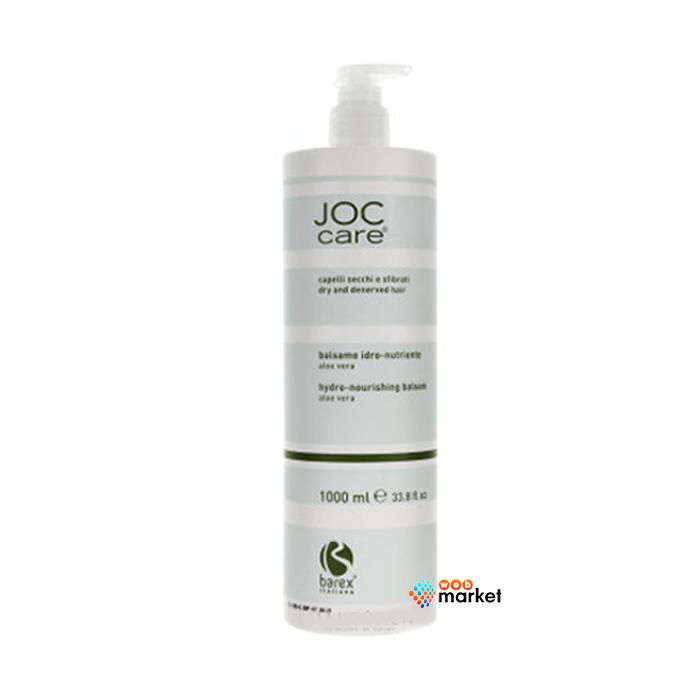 Купить Бальзамы для волос Barex, Бальзам для волос Barex Italiana Joc Care питательный с алоэ вера 1000 мл