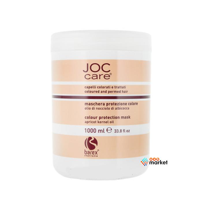 Купить Маски для волос Barex, Маска для волос Barex Italiana Joc Care с маслом абрикосовых косточек 1000 мл