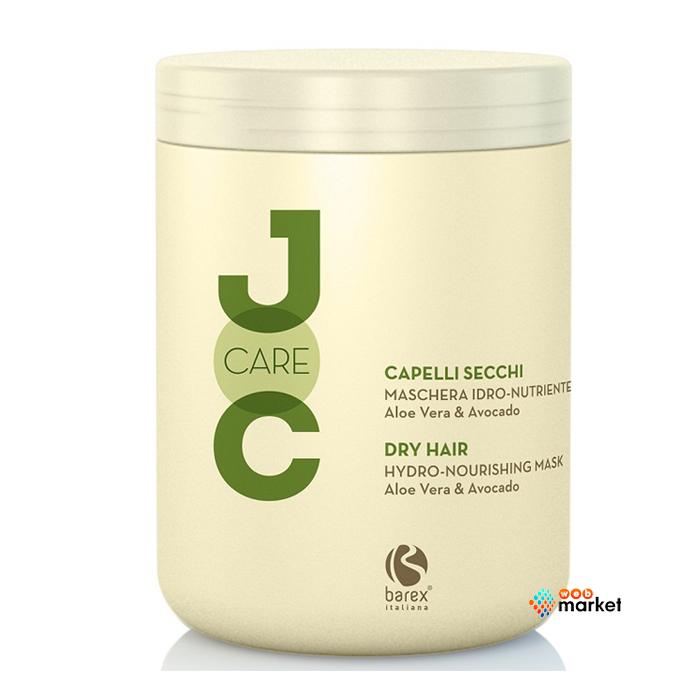 Купить Маски для волос Barex, Крем-маска для волос Barex Italiana Joc Care восстанавливающая с экстрактом алоэ вера 1000 мл