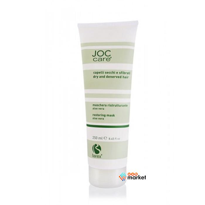 Купить Маски для волос Barex, Маска-крем для волос Barex Italiana Joc Care восстанавливающая с экстрактом алоэ вера 250 мл