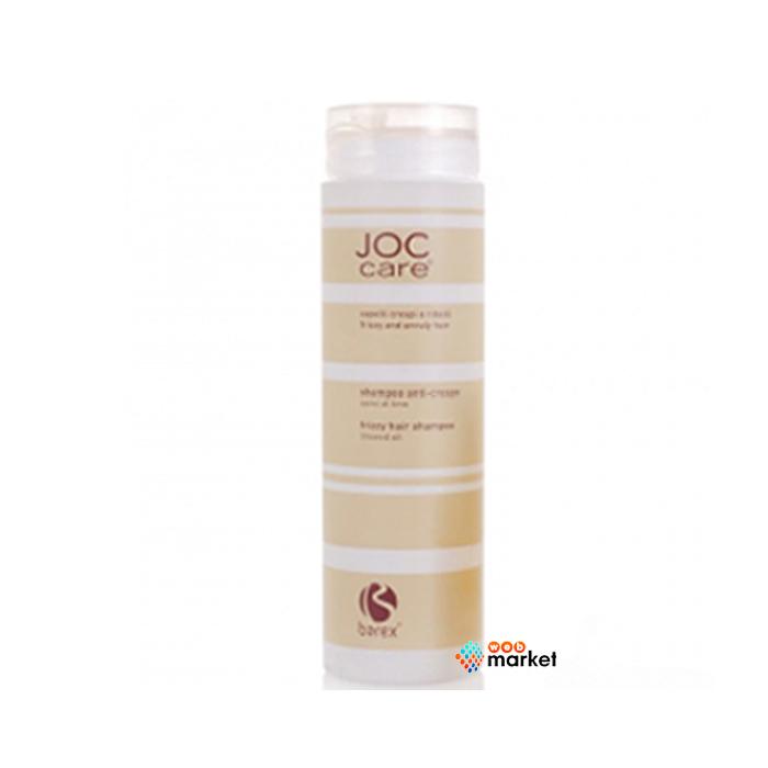 Купить Шампуни Barex, Шампунь Barex Italiana Joc Care для вьющихся волос с маслом семян льна 250 мл