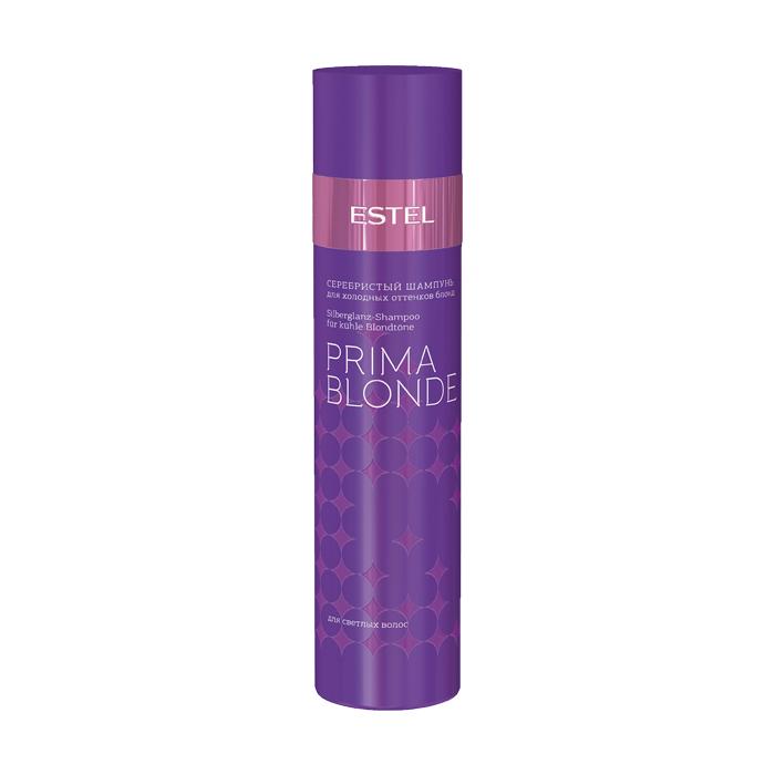 Серебристый шампунь Estel Prima Blonde для холодных оттенков блонд 250 мл