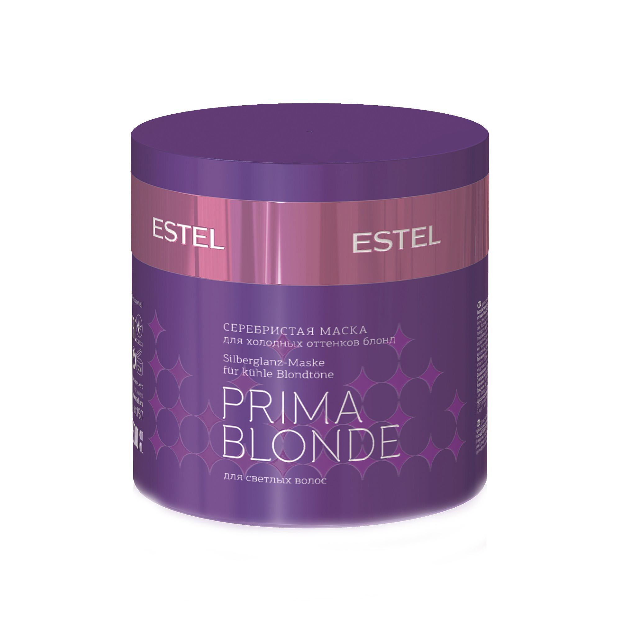Купить Маски для волос Estel, Маска Estel Prima blonde серебристая для холодных оттенков блонд 300 мл
