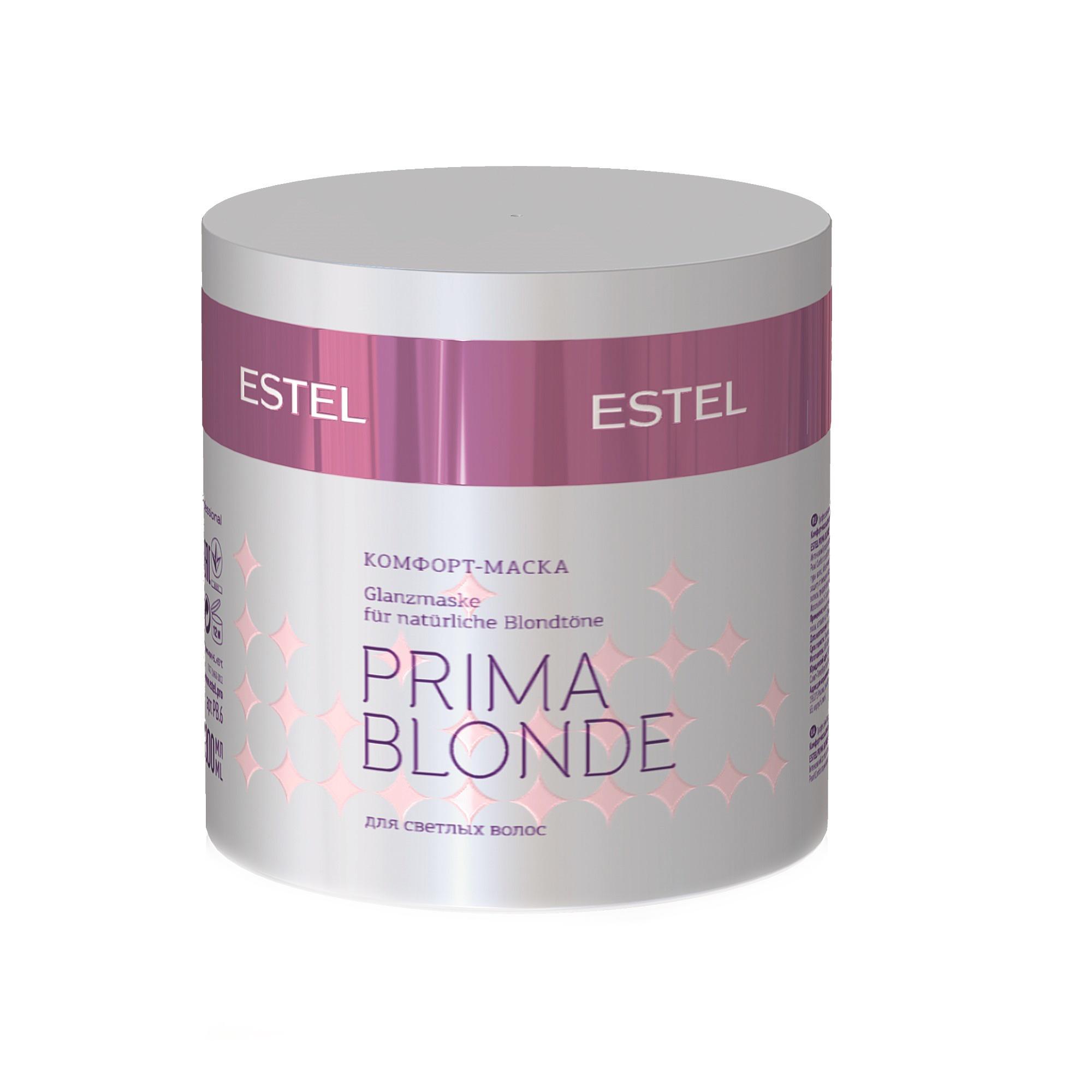 Купить Маски для волос Estel, Маска-комфорт Estel Prima blonde для светлых волос 300 мл