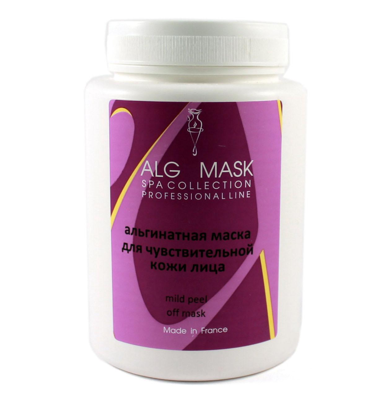 Альгинатная маска Alg   Spa для чувствительной кожи лица 1 кг