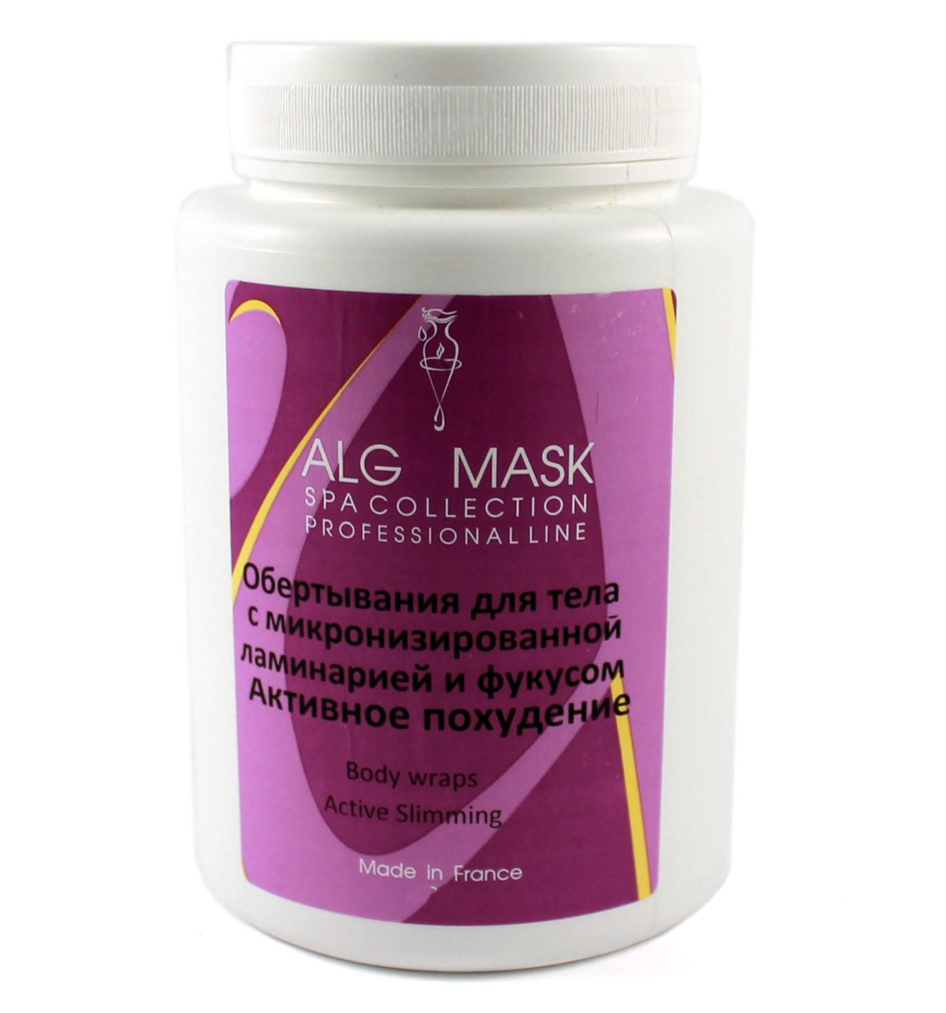 Альгинатная маска для тела Alg   Spa Активное похудение с ламинарией и фукусом 1 кг
