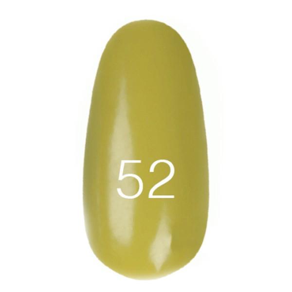 Купить Лаки для ногтей Kodi, Лак для ногтей Kodi №52 15 мл