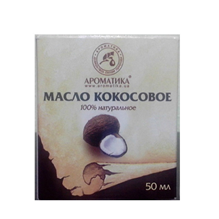 Купить Масла для лица Ароматика, Кокосовое масло Ароматика 50 мл