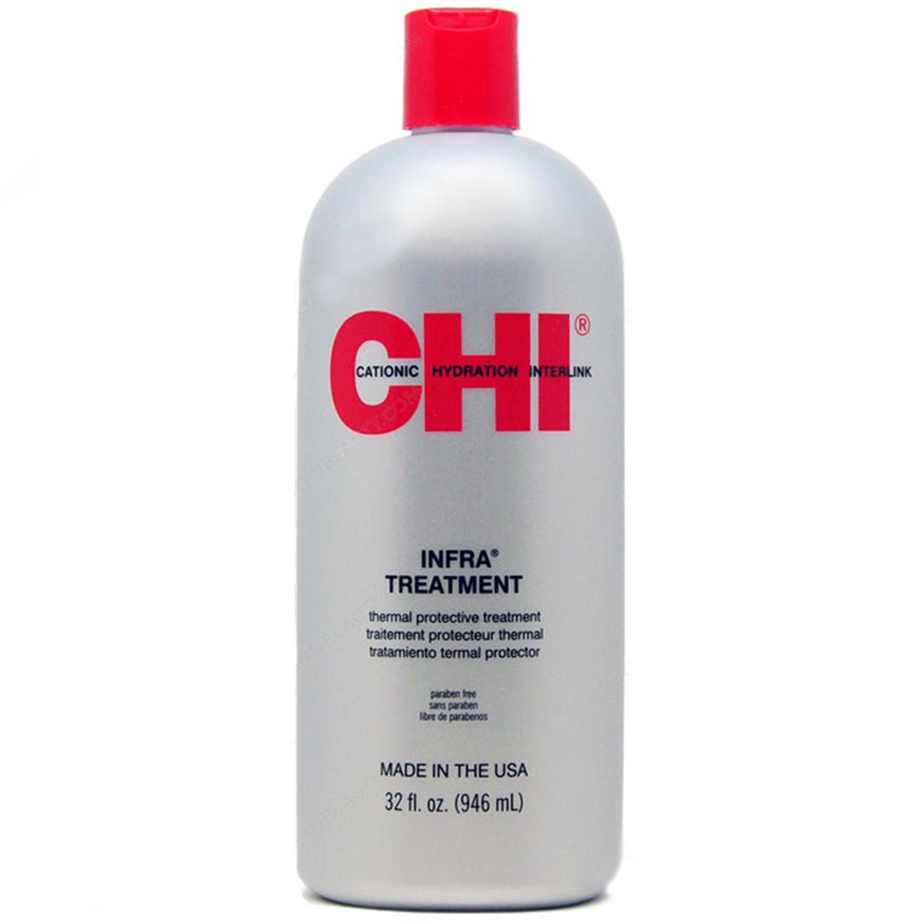 Купить Маски для волос CHI, Инфра маска для волос CHI Infra Treatment 950 мл