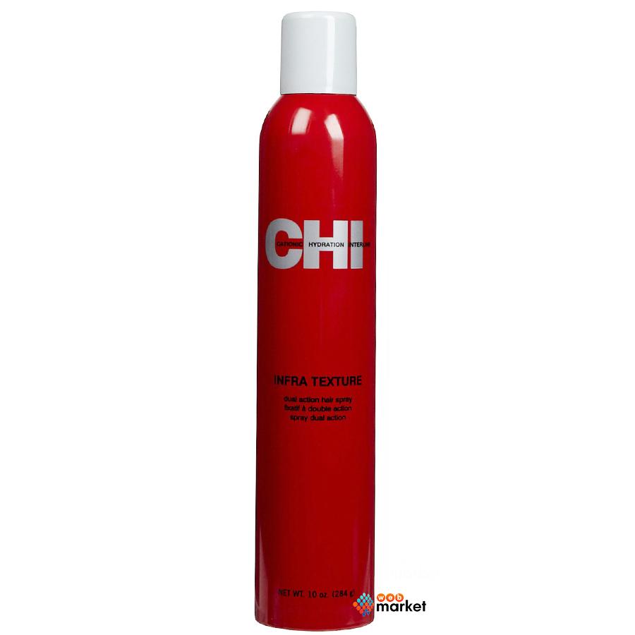Купить Стайлинг волос CHI, Завершающий лак для волос CHI Infra Texture Dual Action Hair Spray двойного действия 250 г