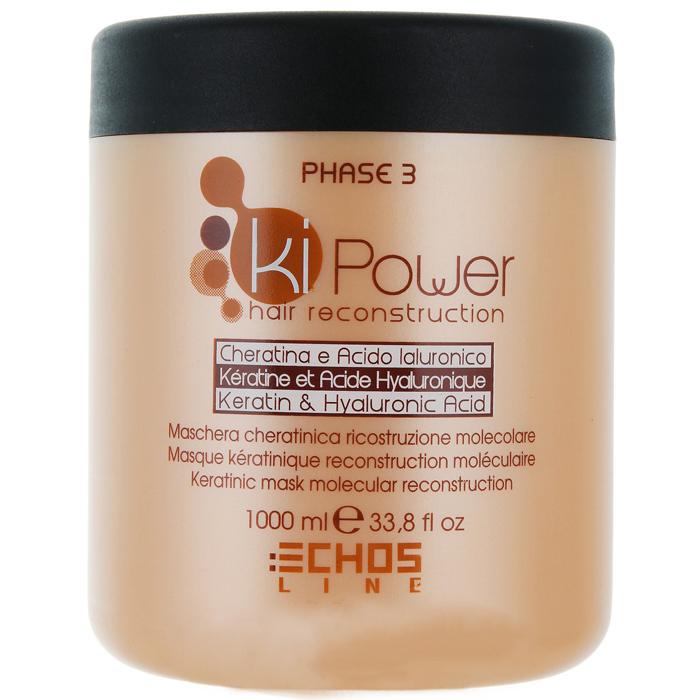 echosline Кератиновая маска Echosline Ki-Power для молекулярного восстановления волос 1000 мл 257777