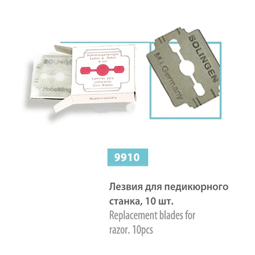 Купить Педикюрные инструменты SPL, Лезвия для педикюрного скребка SPL, 10 шт
