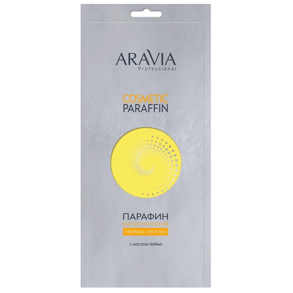aravia Парафин Aravia Тропический коктель с маслом лайма 500 г 331003