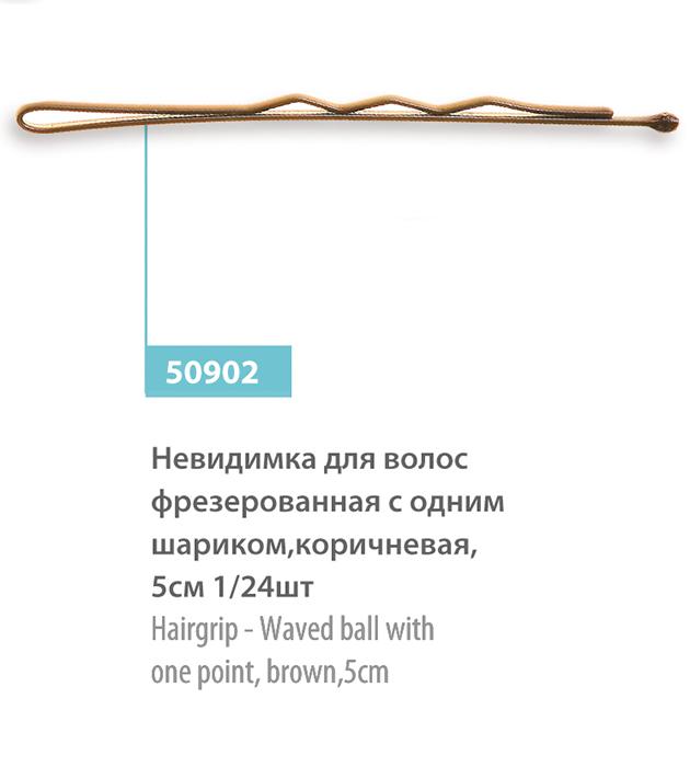 Купить Невидимки, шпильки SPL, Невидимки для волос SPL 50902 фрезерованные золотые 5 см 24 шт