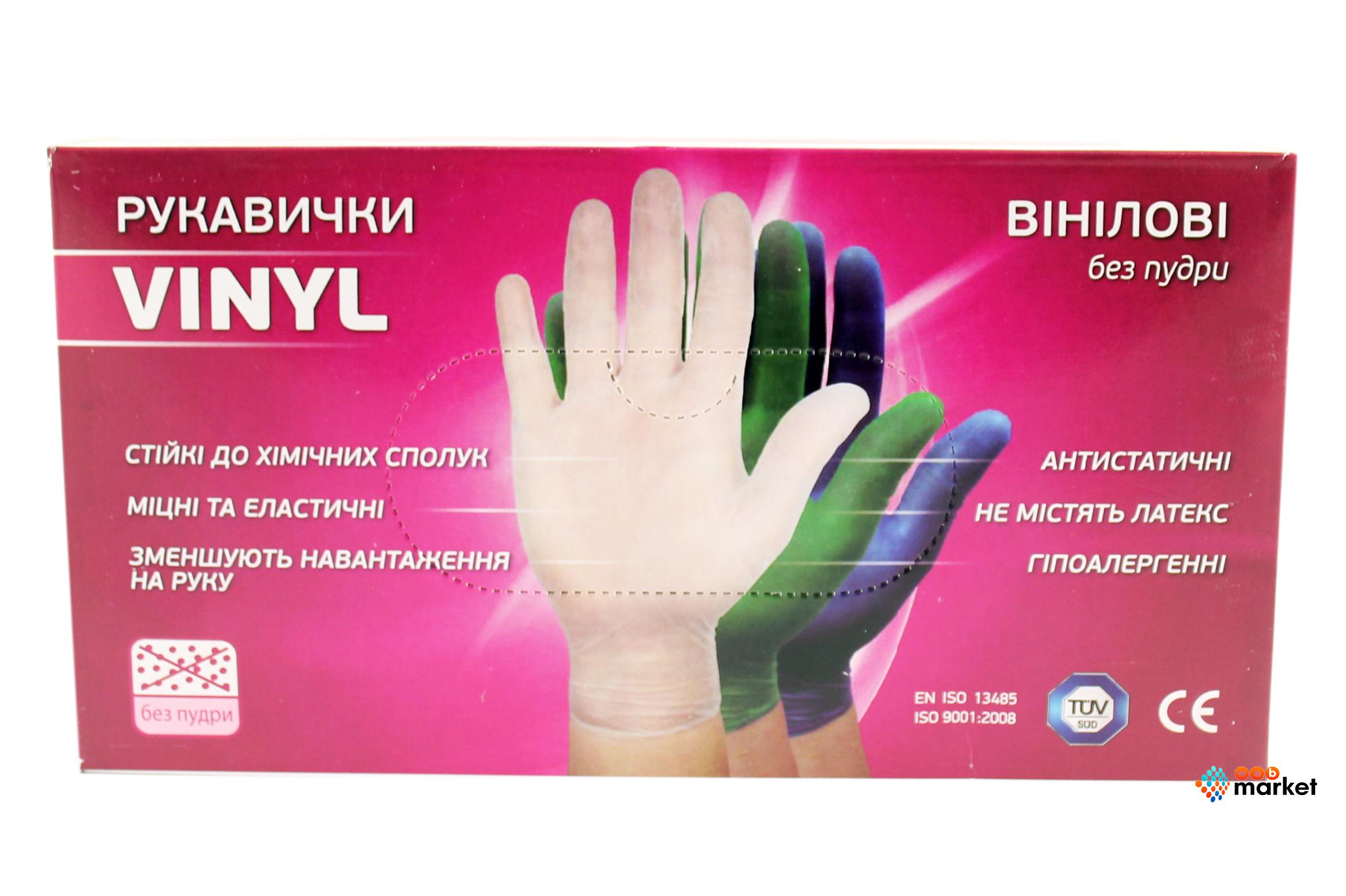 Купить Одноразовые перчатки Rio, Перчатки Rio виниловые неопудренные черные L 100 шт