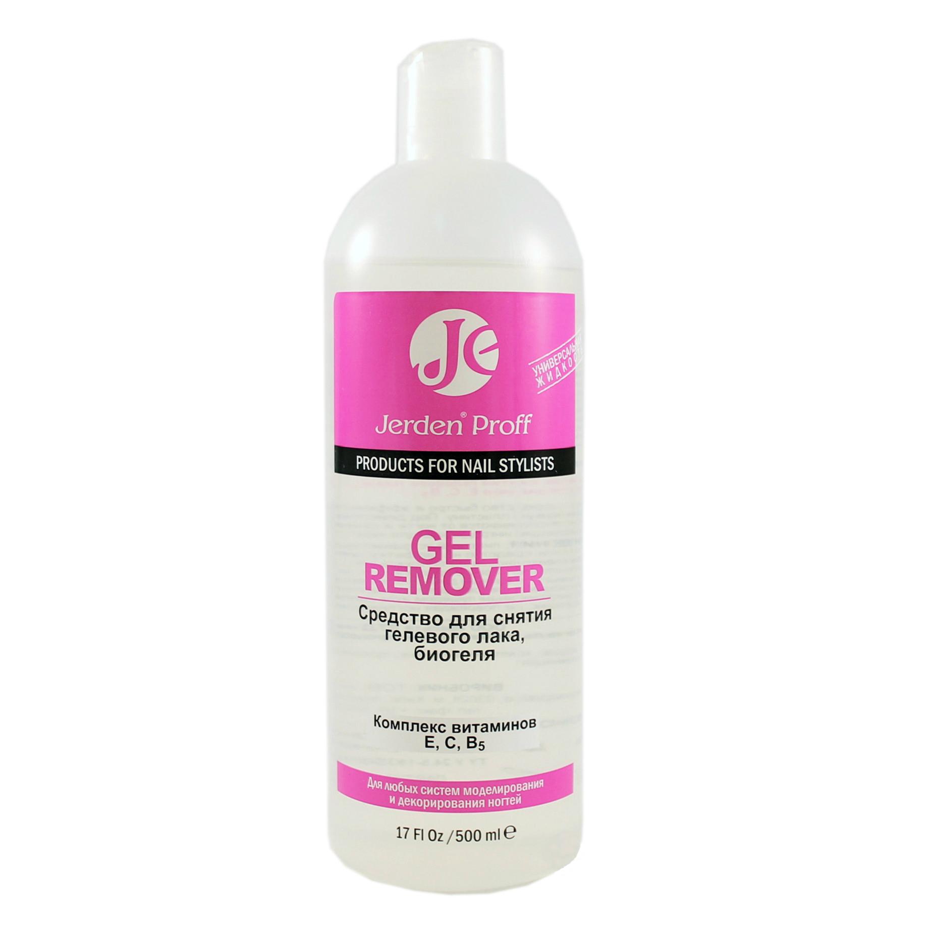 Купить Снятие гель-лака Jerden Proff, Средство для снятия гель-лака Jerden Proff Gel Remover Комплекс витаминов 500 мл
