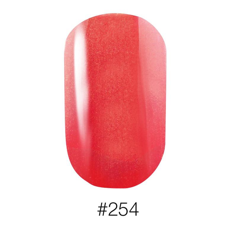 Лак для ногтей Naomi №254 12 мл
