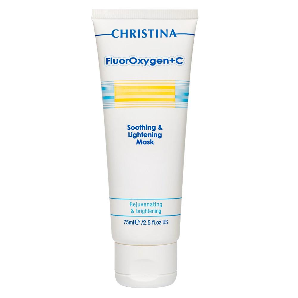 Маски для лица Christina, Осветляющая маска для лица Christina FluorOxygen + C Soothing Lightening Mask успокаивающая 75 мл  - купить со скидкой