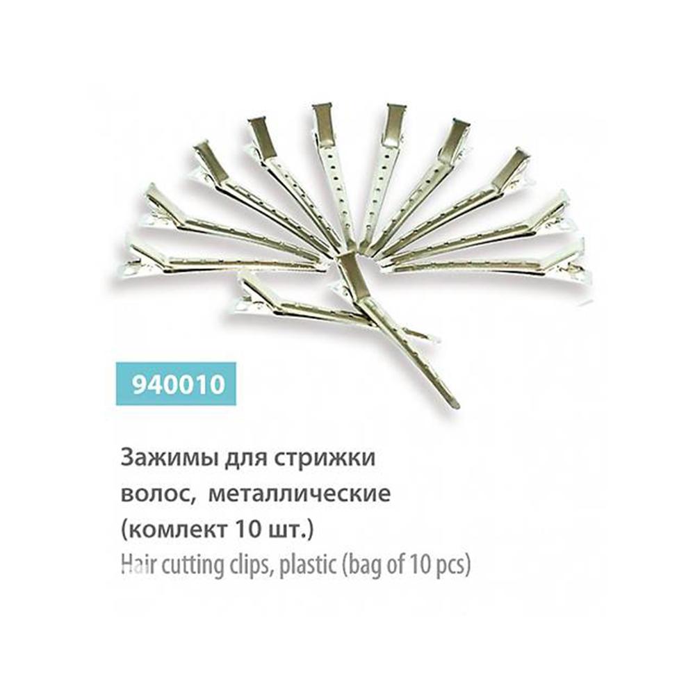 Купить Зажимы для волос SPL 940010 для стрижки