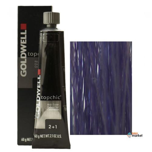 Краска для волос Goldwell Topchic VIOL ASH 60 мл