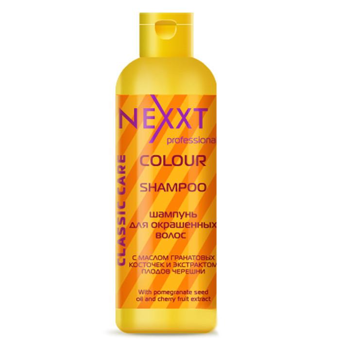 Шампунь Nexxt Professional для окрашенных волос 250 мл