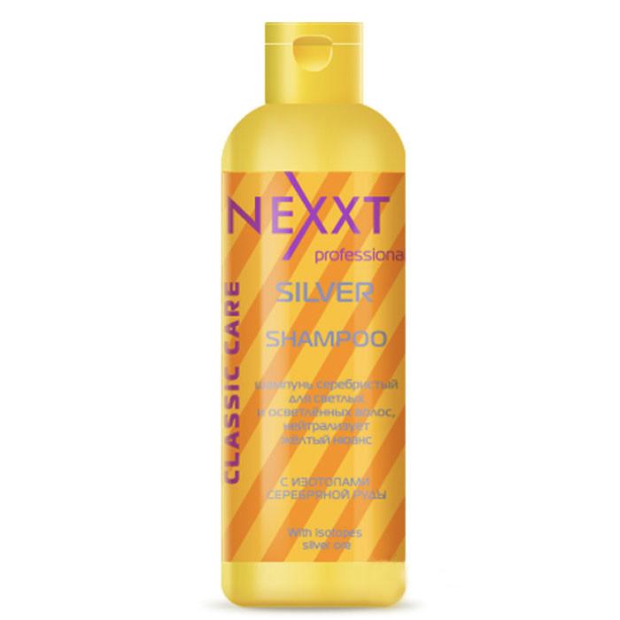 Шампунь серебристый Nexxt Professional для светлых волос 250 мл