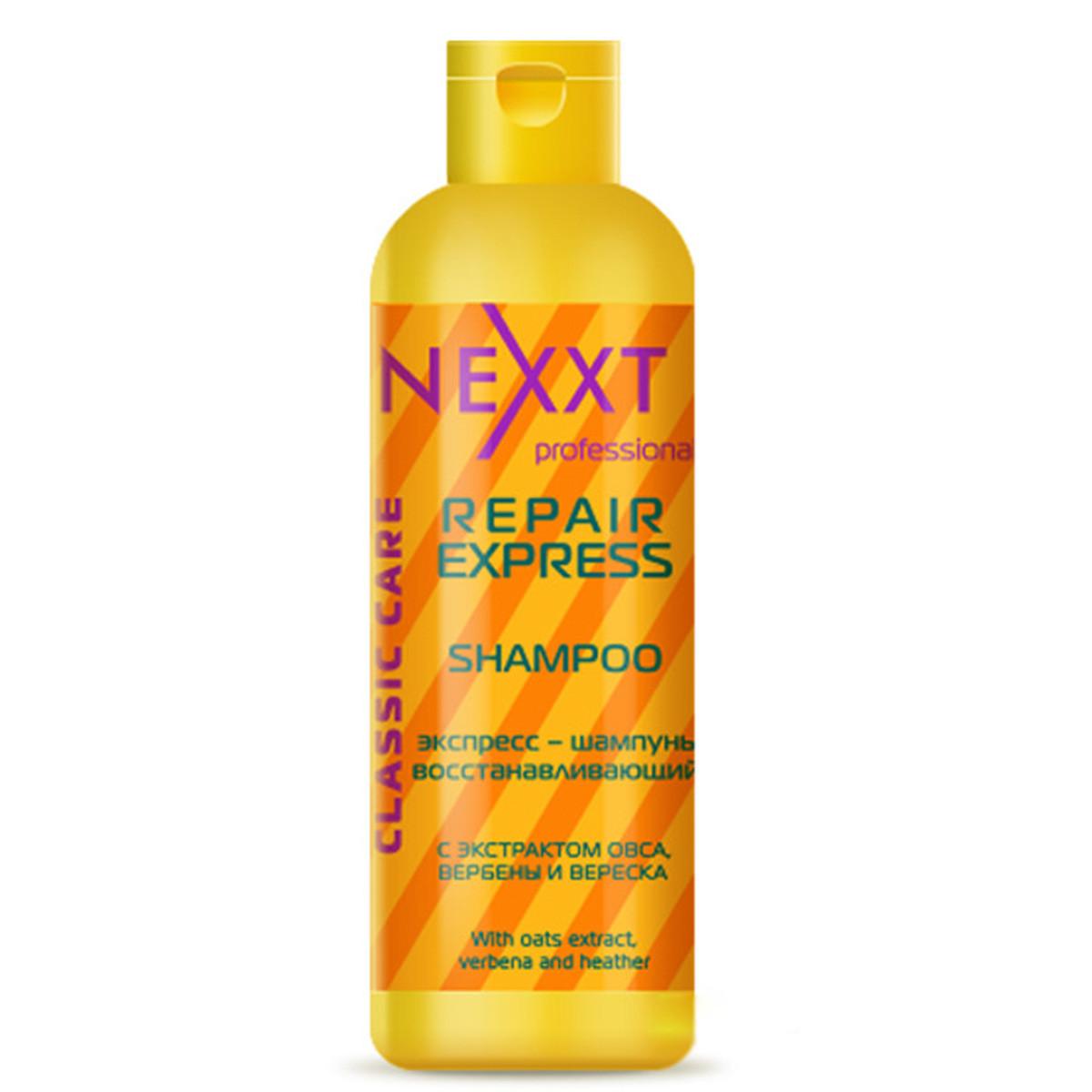 Экспресс-шампунь Nexxt Professional восстанавливающий 250 мл