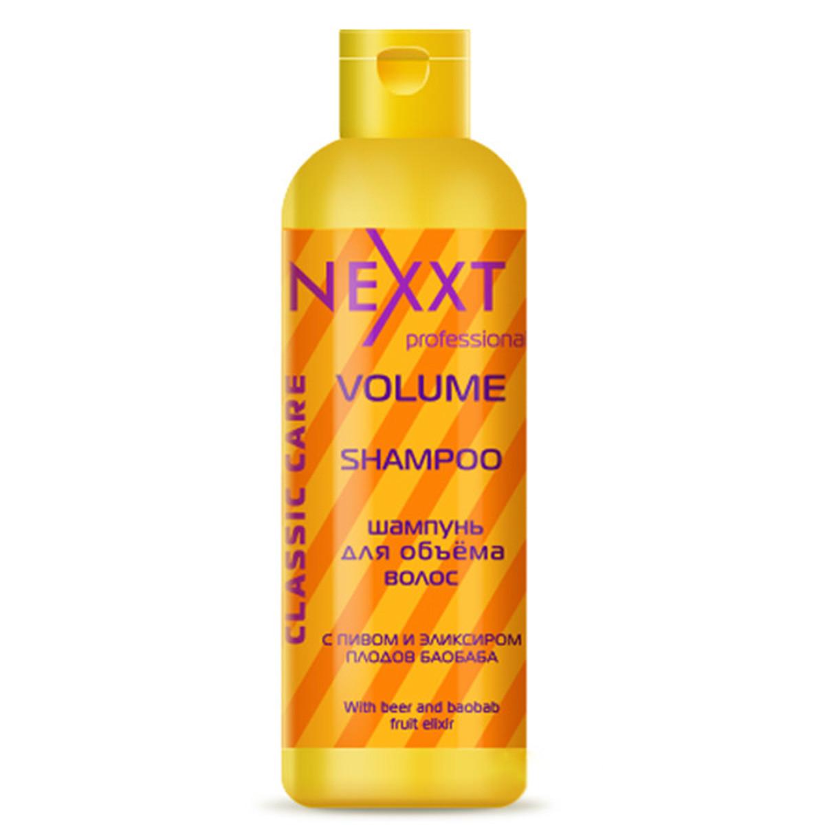 Шампунь Nexxt Professional для объема волос 250 мл