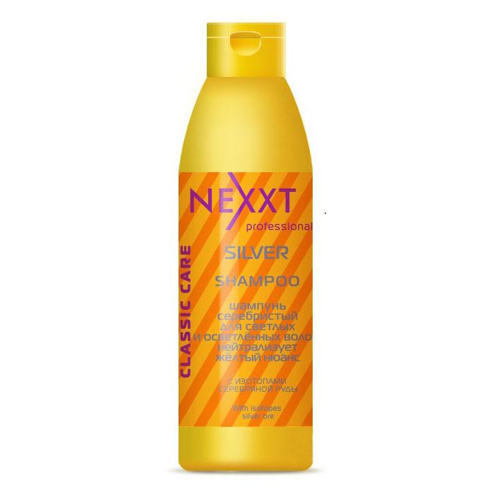 Шампунь серебристый Nexxt Professional дл светлых волос 1000 мл