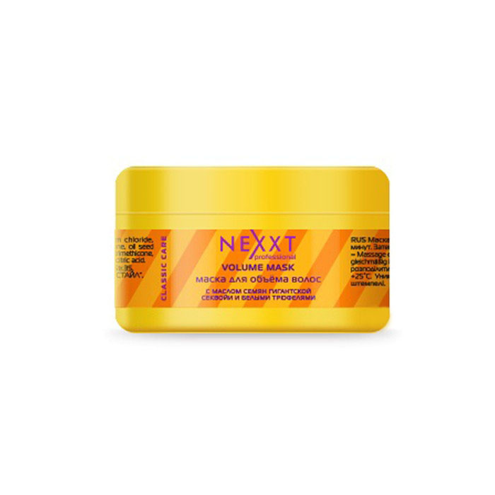 Маска Nexxt Professional для объема волос 200 мл